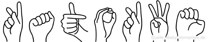Katokwe in Fingersprache für Gehörlose