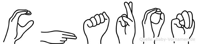 Charon in Fingersprache für Gehörlose