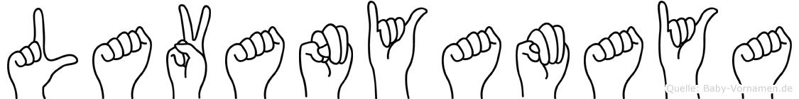 Lavanyamaya im Fingeralphabet der Deutschen Gebärdensprache