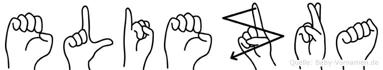 Eliezra in Fingersprache für Gehörlose