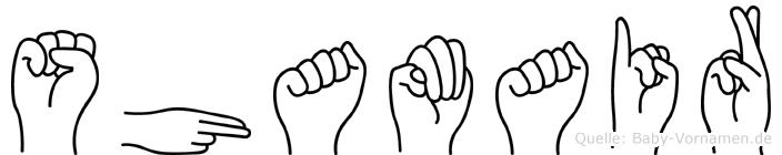 Shamair in Fingersprache für Gehörlose