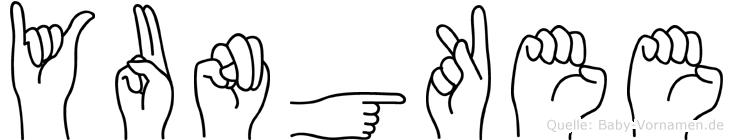 Yungkee in Fingersprache für Gehörlose