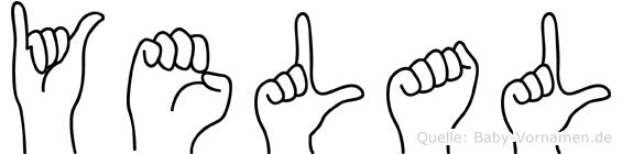 Yelal in Fingersprache für Gehörlose