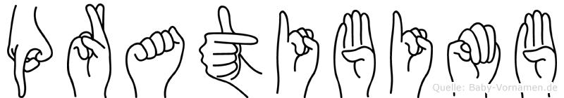 Pratibimb im Fingeralphabet der Deutschen Gebärdensprache