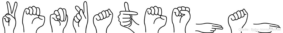 Venkateshah im Fingeralphabet der Deutschen Gebärdensprache