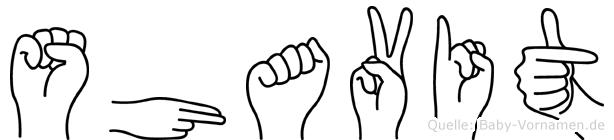 Shavit im Fingeralphabet der Deutschen Gebärdensprache