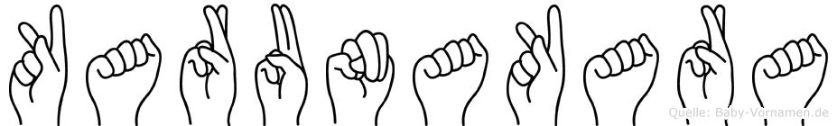 Karunakara im Fingeralphabet der Deutschen Gebärdensprache