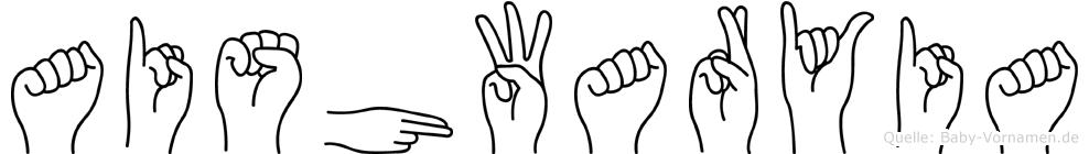 Aishwaryia in Fingersprache für Gehörlose