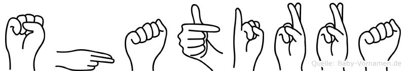 Shatirra in Fingersprache für Gehörlose