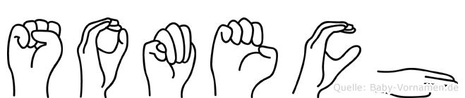 Somech im Fingeralphabet der Deutschen Gebärdensprache