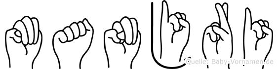 Manjri in Fingersprache für Gehörlose