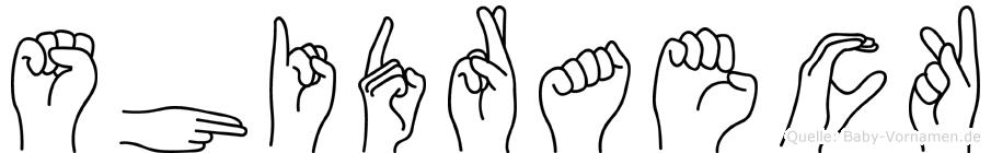 Shidraeck in Fingersprache für Gehörlose