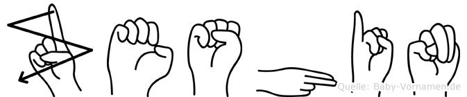 Zeshin in Fingersprache für Gehörlose