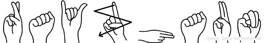 Rayzhaun in Fingersprache für Gehörlose