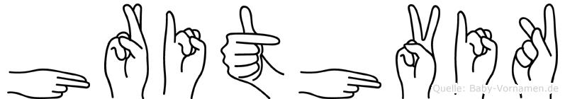 Hrithvik in Fingersprache für Gehörlose