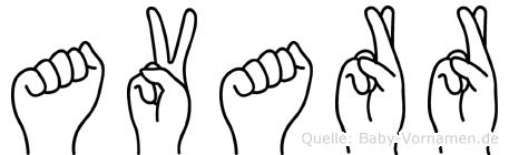 Avarr in Fingersprache für Gehörlose