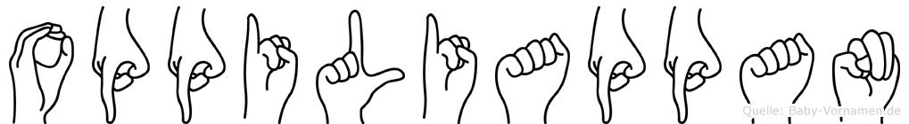 Oppiliappan in Fingersprache für Gehörlose