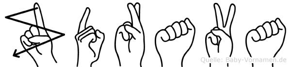 Zdrava in Fingersprache für Gehörlose