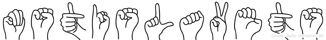 Mstislavets in Fingersprache für Gehörlose