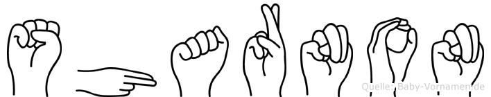 Sharnon in Fingersprache für Gehörlose