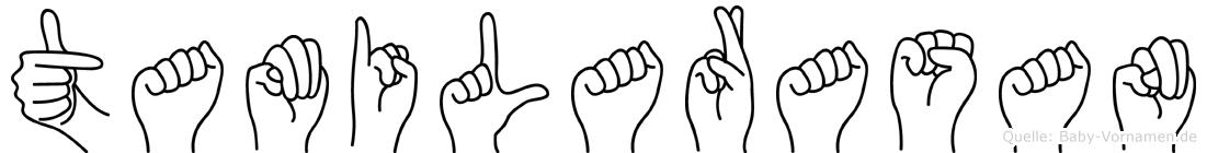 Tamilarasan in Fingersprache für Gehörlose
