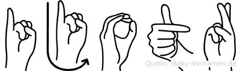 Ijotr im Fingeralphabet der Deutschen Gebärdensprache