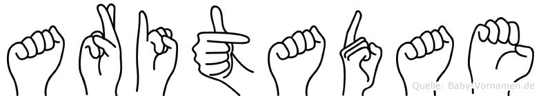 Aritadae in Fingersprache für Gehörlose