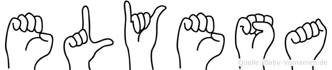Elyesa im Fingeralphabet der Deutschen Gebärdensprache