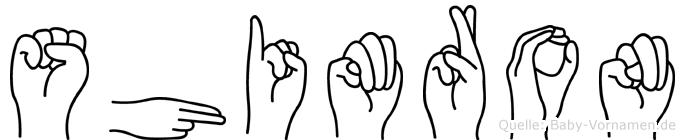 Shimron in Fingersprache für Gehörlose