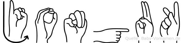 Jonguk in Fingersprache f�r Geh�rlose