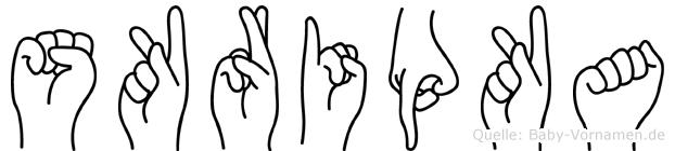 Skripka in Fingersprache für Gehörlose