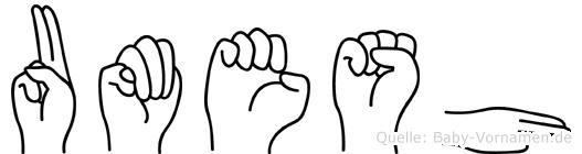 Umesh in Fingersprache für Gehörlose
