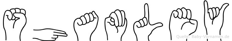 Shamley in Fingersprache für Gehörlose