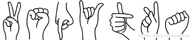 Vspytka in Fingersprache für Gehörlose