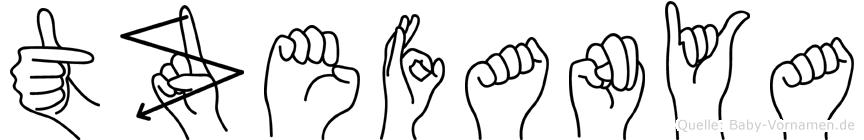 Tzefanya im Fingeralphabet der Deutschen Gebärdensprache
