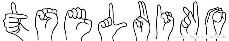 Tseluiko im Fingeralphabet der Deutschen Gebärdensprache