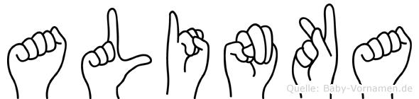 Alinka in Fingersprache für Gehörlose
