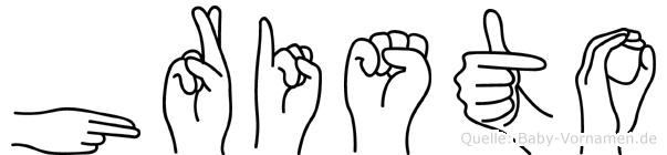 Hristo in Fingersprache für Gehörlose