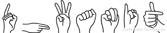 Dhwanit in Fingersprache für Gehörlose