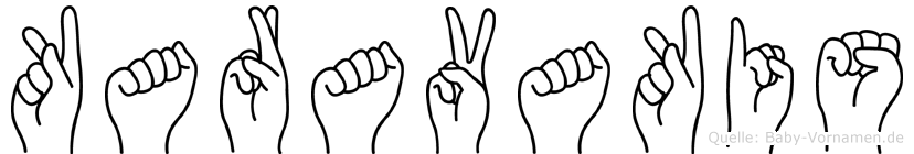 Karavakis im Fingeralphabet der Deutschen Gebärdensprache