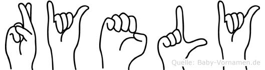 Ryely im Fingeralphabet der Deutschen Gebärdensprache