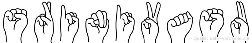 Srinivasu in Fingersprache für Gehörlose