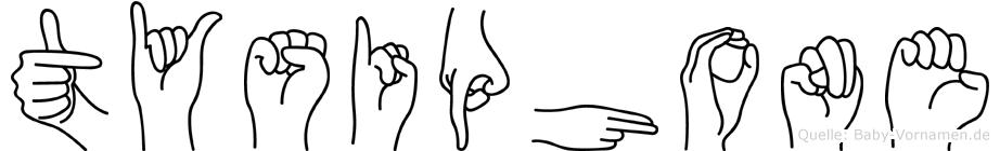 Tysiphone im Fingeralphabet der Deutschen Gebärdensprache