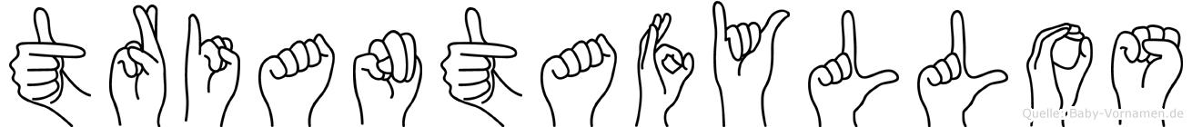 Triantafyllos in Fingersprache für Gehörlose