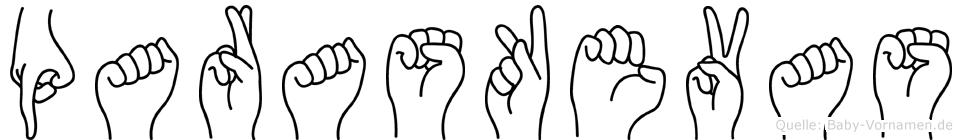 Paraskevas in Fingersprache für Gehörlose
