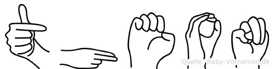 Theon im Fingeralphabet der Deutschen Gebärdensprache