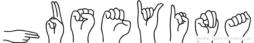 Huseyina im Fingeralphabet der Deutschen Gebärdensprache