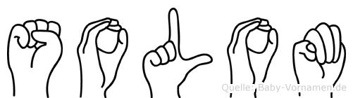 Solom im Fingeralphabet der Deutschen Gebärdensprache