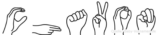 Chavon in Fingersprache für Gehörlose