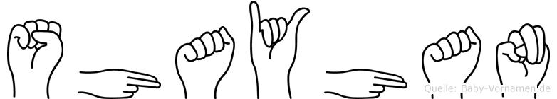Shayhan in Fingersprache für Gehörlose